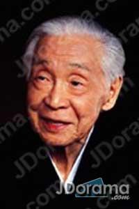 Matsumura Tatsuo 松村達雄 ( Ta...