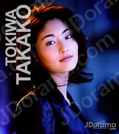 Takako Tokiwa Gallery Tokiwa Takako Has The
