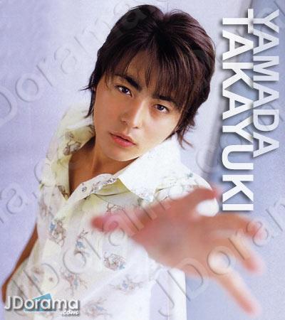 Japanese Drama Home :: jdorama com